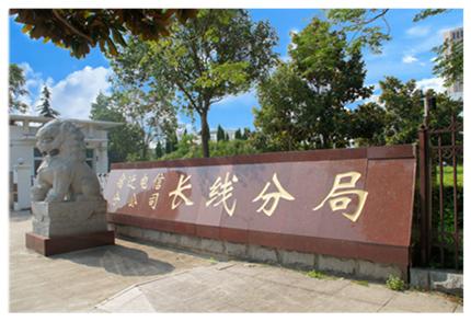 浙江宁波机房